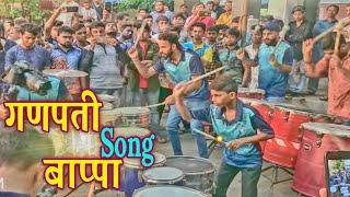 marathi sogs