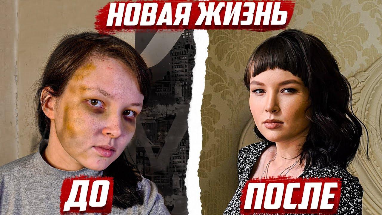 Работа для девушки в бугуруслане на ресторан ишак вакансии киев