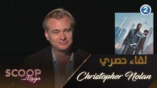 Christopher Nolan مخرج فيلم TENET يكشف لريا كيف كان هناك تحدي كبير لإخراج الفيلم بهذه الصورة