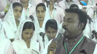 IPC Kottarakkara 56th Mekhala Convention - 2016 //  Day - 3