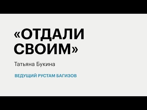 РБК-Пермь Итоги 21.11.19 «Отдали своим»