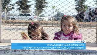 اردوغان يقترح توطين اللاجئين السوريين في تركيا، فما هي الأهداف وراء ذلك؟