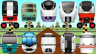 特急電車大集合こども向け踏切アニメ | Japanese trains animation for Kids thumbnail