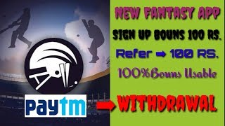 Bouncher 11 | New Fantasy App | 100% Bouns Usable | Paytm Withdrawal