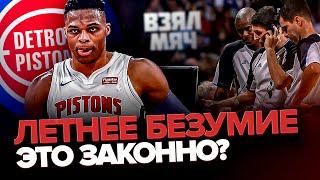 УЭСТБРУК СДЕЛАЛ ВЫБОР? | VAR в НБА - идиотизм | Дюрант удивил весь Бруклин