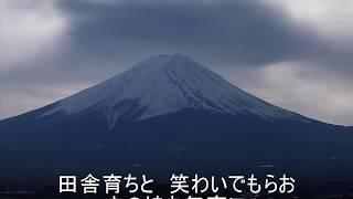 久保田宵二 作詞、橋本國彦 作曲 四谷 文子 唄.