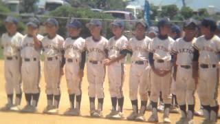 第113回沖縄県学童軟式野球大会 決勝戦 パークタウンー勝連双葉戦です 2...