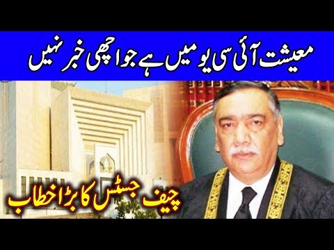 Chief Justice Khosa