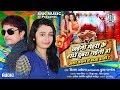 Khaini Mehari Ke Hathe Dubra Gaini Ho   Vinay Akela, Puja Pandey   Superhit Bhojpuri Song Mp3