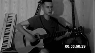SecondDammer - Не твоя вiйна (Cover ОКЕАН ЕЛЬЗИ)