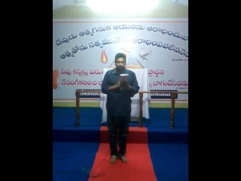 Ullasinchi pata pade pavurama latest Telugu Christ