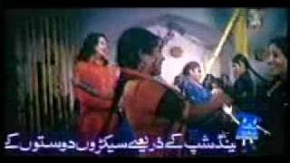 Pakistani movies Live Search Video5