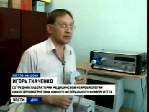 Вакансия Врач невролог в Рязани, работа в компании Центр