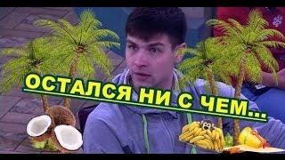 Дом-2 Новости 25 февраля 2016 ,выпуск 4308 (25.02.2016) авторский видеоблог.