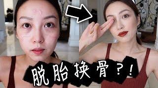 Bold Lips makeup tutorial 🍷派对金属小烟熏妆容分享(不用假睫毛)