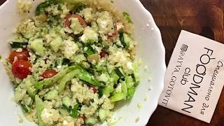 Тёплый салат с булгуром и брынзой