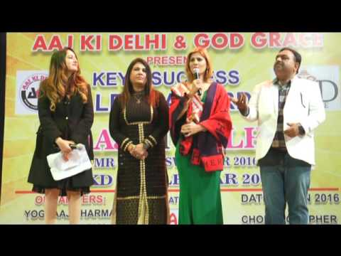 Message by Ruby Yadav (Mrs Universe West Asia 2015) @ God Grace Grand Launch