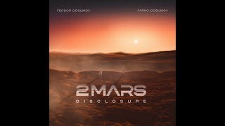 2MARS New album pre-order