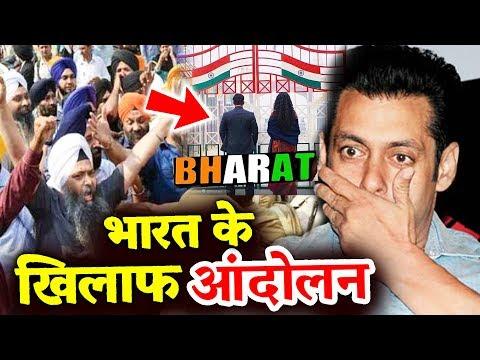 Salman Khan पर आई बड़ी मुसीबत, BHARAT फिल्म के खिलाफ आंदोलन