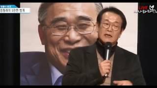 """역사학자 """"정신 나간 목포시? 손혜원이 막았다"""""""