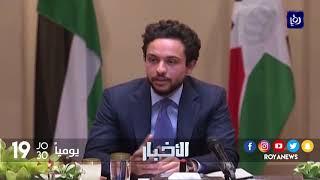 الأمير الحسين يشهد توقيع اتفاقية بين مؤسسة ولي العهد وإيرباص لتدريب طلبة جامعيين - (18-10-2017)