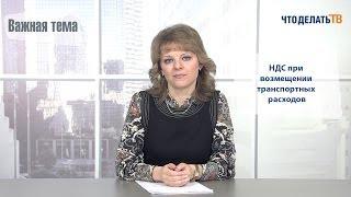 видео Агентский договор. Семинар Оптимизация налогов