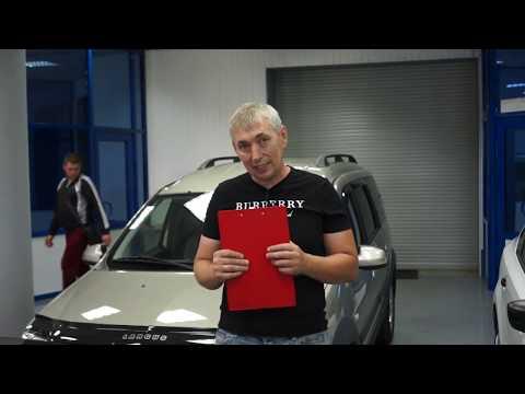 Автокредит | Ларгус Кросс по гос.программе | Как покупать без переплат ?! | Ставр авто подбор