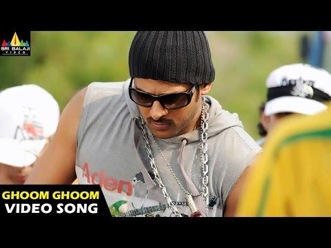 Darling Songs   Ghoom Ghoom Video Song   Telugu Latest Video Songs   Prabhas   Sri Balaji Video