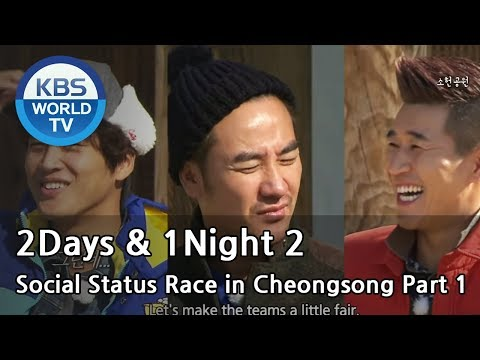 2 Days and 1 Night - Social Status Race in Cheongsong Part.1 (2013.11.24)