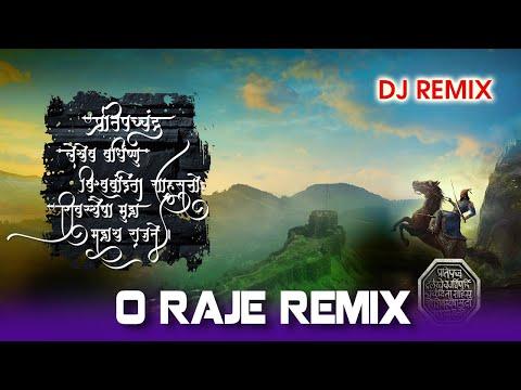 O Raje (DJ Sandy Mix)