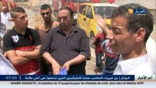 أحد المتضررين من الزلزال يحتج على ابريش رزقي رئيس دائرة العزيزية
