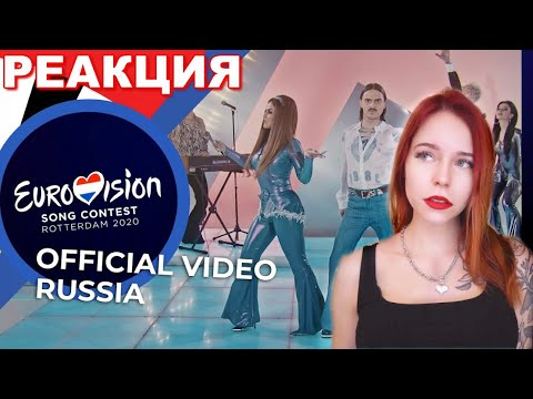 Denly смотрит Little Big - Uno | Russia Eurovision 2020 Реакция