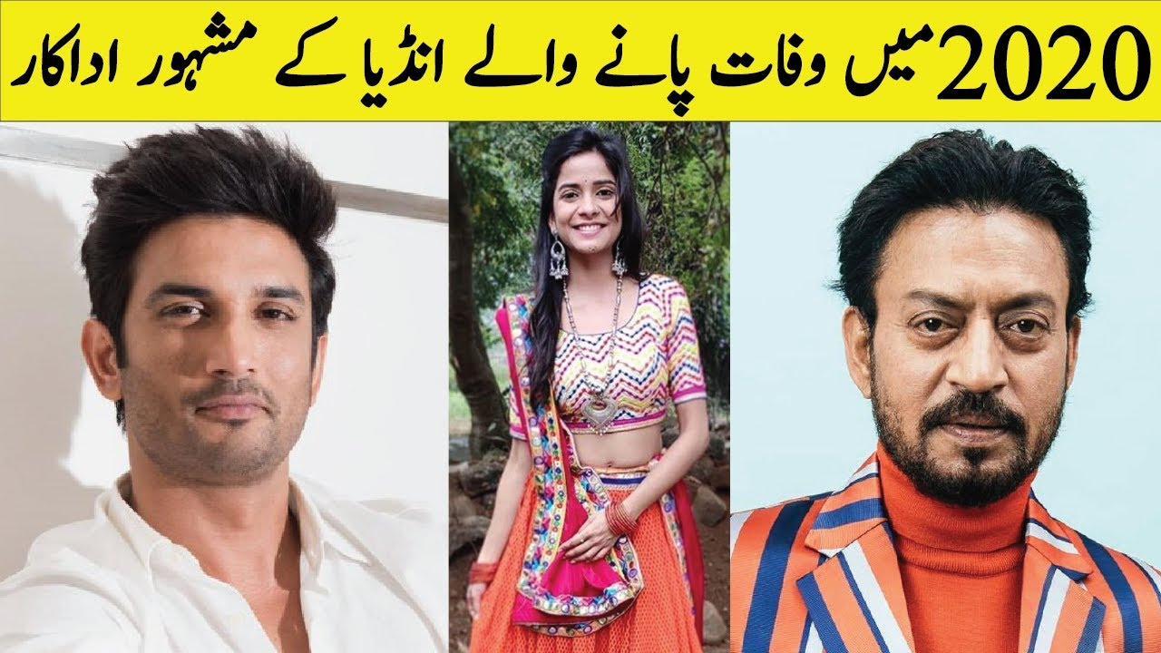 Download 10 Bollywood Actors who left Bollywood Industry in 2020 | 2020 me foat hony waly indian actors