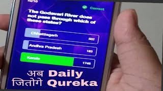अब Daily जीतो Qureka इस Trick की मदद से | Tech Dost |