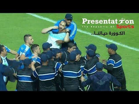 ملخص وأهداف مباراة الترجي التونسي 3 - 2 الفيصلي الاردني | نهائي البطولة العربية المهزلة