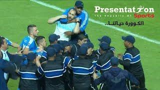 ملخص وأهداف مباراة الترجي التونسي 3 - 2 الفيصلي الاردني | نهائي البطولة العربية 2017