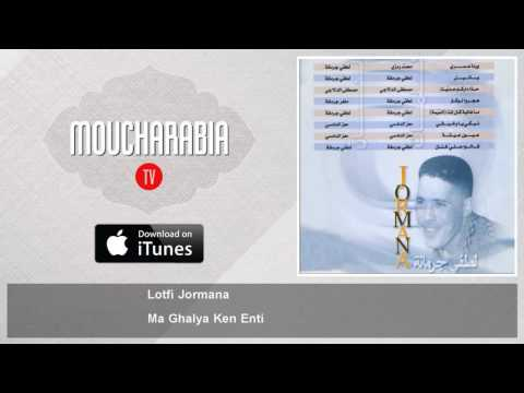 mp3 gratuit mezwed lotfi jormana