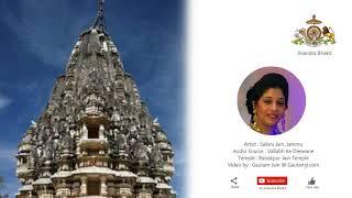 Pancham Kaal Mein Jo Insaan | Saloni Jain | Jain Stavan