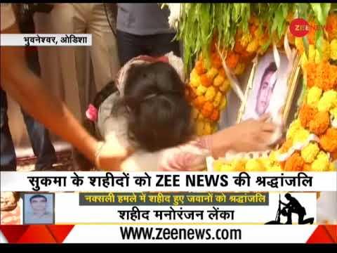 Martyred CRPF Jawan Manoranjan Lenka's Mortal Remains Reach Bhubaneswar, Odisha