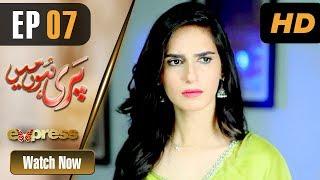 Pakistani Drama | Pari Hun Mein - Episode 7 | Express Entertainment