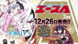 月刊少年エース 2015年2月号 2014年12月26日発売! http://www.kadokawa.co.jp/ace/