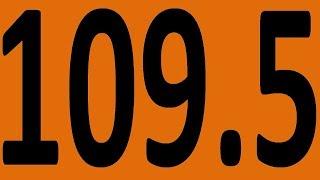КОНТРОЛЬНАЯ 13 АНГЛИЙСКИЙ ЯЗЫК ДО АВТОМАТИЗМА УРОК 109 5 Уроки английского языка