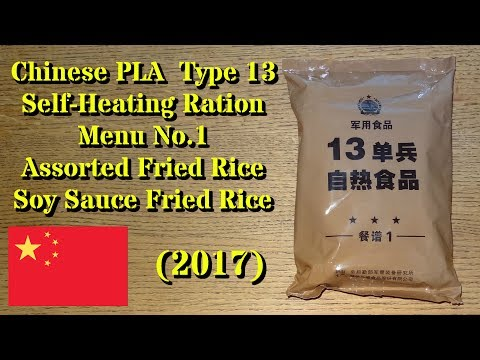 Ration Review: 2017 Chinese PLA Type 13 Menu 1 ~ Fried Rice