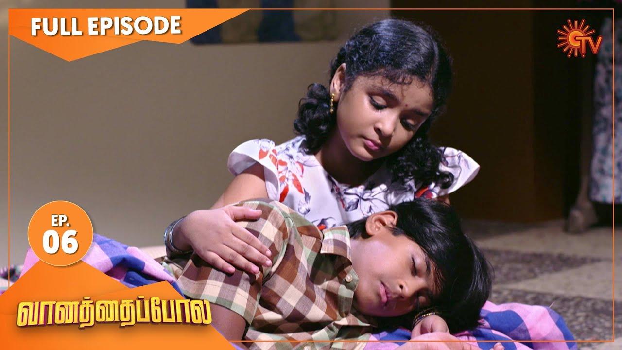 Download Vanathai Pola - Ep 06 | 12 Dec 2020 | Sun TV Serial | Tamil Serial