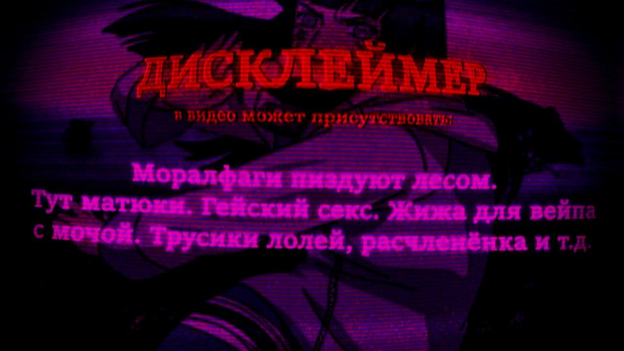 зашел секс русский пьяный анал извиняюсь, но, по-моему