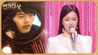 '축하공연' 백지영, 시크릿 가든 OST '그 여자'ㅣ2020 SBS 연기대상(sbs 2020 drama)ㅣ…