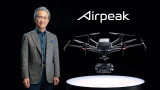 Video: Vorstellung von Sony´s Airpeak anlässlich der CES 2021