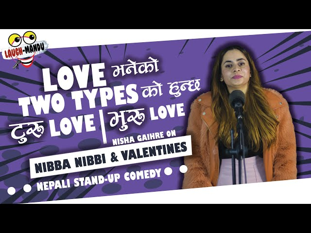 Nibba Nibbi&Valentine |Valentines Special |Nepali Stand-Up Comedy|Nisha Gaihre |Nepali Female Comedy