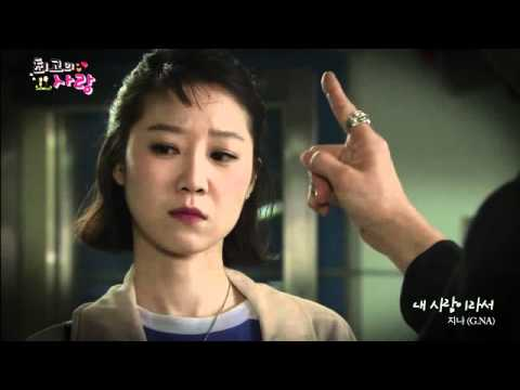 [MV] G.NA - Because You Are My Man (Greatest Love drama OST)