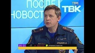 ИНТЕРВЬЮ: А. Хрулькевич о пожаре в ТРЦ